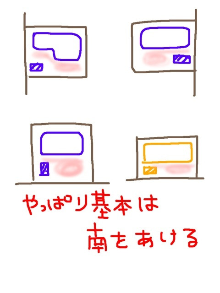 木なりの花-ipodfile.jpg