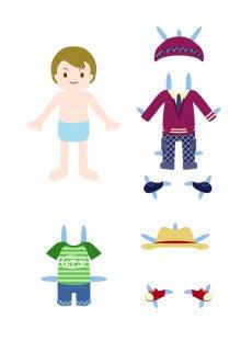 $紙の着せ替え人形+ハワイ生活のブログ♪-着せ替え人形 紙 男の子