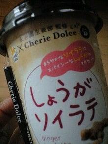 ずれずれブログ…湘南で猫と暮らせば…-120624_1743~0001.jpg