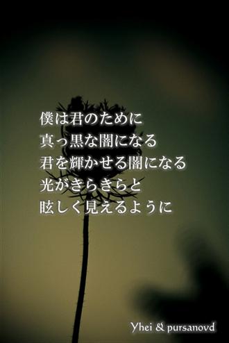 カタルシス-苦しみからの解放-
