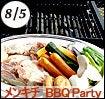 $男子限定の料理教室【メンズ・キッチン】  メンズ・キッチンスタイリストYOKO(福本陽子)