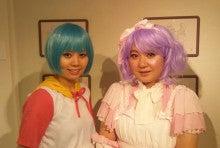 太田貴子オフィシャルブログ「魔法の天使 おたこ姫!」Powered by Ameba-DSC_0080-1.jpg