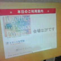 TPP ~Toget…