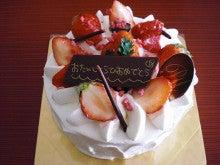 ひなたのグルメ&宝塚ときどき嵐-MY BIRTHDAY CAKE