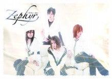 Zephyr Shinobu オフィシャルブログ「しのぶろぐ」-Zephyr Official HP