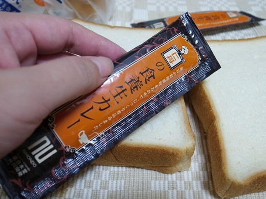 仁丹の食養生カレーでカレートースト(1)