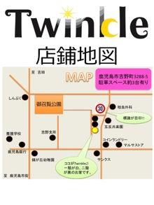 $輸入雑貨店Twinkleのブログ