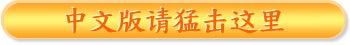 ミカタンブログ中国語版