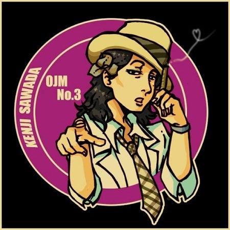 $おじさんミュージシャン総選挙ブログ 【OJM2012】-3sawada