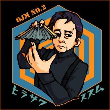 $おじさんミュージシャン総選挙ブログ 【OJM2012】-2hira