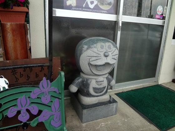 歩王(あるきんぐ)のLet'sらGo!-c06242