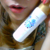 相沢しずかブログ441☆【ほんわり良い香り☆ヘアフレグランス♪】の画像