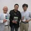 乃木坂太郎さんの画像