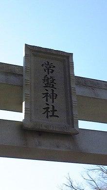 さつき(Satsuki)のブログ