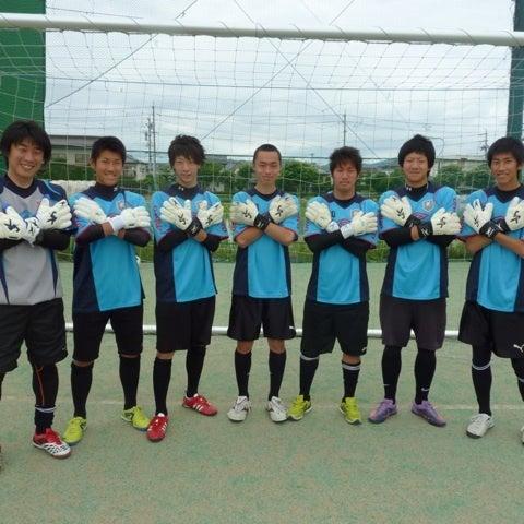 創造学園高校サッカー部 | 星子 泰斗 オフィシャルブログ