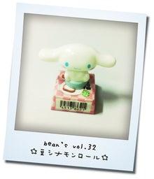 キャラクターデザインとFAV☆Chocobanditz blog-bean's vol.32