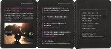 クレジットカードミシュラン・ブログ-AX Ce プロテクション・サービス2