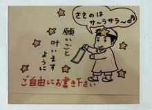 ☆のほほん日記☆