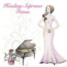 $Healing Soprano   Teresa-ipodfile.jpg