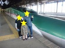 akane's  blog♪-DSC_0017-1.jpg