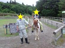 akane's  blog♪-DSC_0261-1.jpg