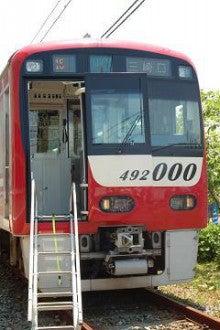 ぽけあに鉄道宣伝部日誌(仮)-kq1492F