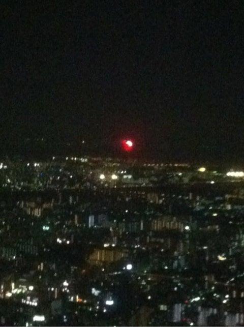 ブログから龍が出よったわぁ~!-ipodfile.jpg