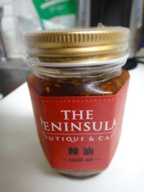 横浜発 驢馬人の美食な日々-PeninsulaBoutique13