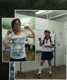舞☆ハートフルホスピタルさんのブログ-PhotoGrid_1340775670017.jpg