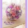 紫陽花・・色♪プリザーブドフラワーのブーケの画像