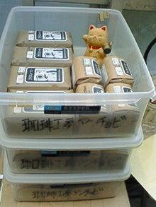 かふぇ・あんちょび-201206281131000.jpg