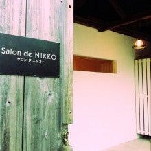 $日光のプライベートサロン Salon de  NIKKO[サロンドニッコー] 日光きもの美人プロジェクト進行中!-ipodfile.jpg