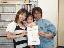Souwagiken   Staff Blog