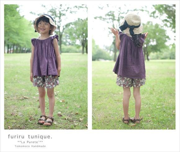 La Purete'  ハンドメイド子供服