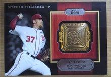 nash69のMLBトレーディングカード開封結果と野球観戦報告-2012-topps2-stras-ring