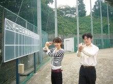 大西敬子オフィシャルブログ「Keico's Sweet Life」Powered by Ameba-ヘルパーのカタチ
