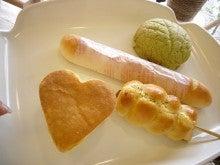大西敬子オフィシャルブログ「Keico's Sweet Life」Powered by Ameba-513ベーカリー