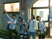 """ガンガン女子大生の夢と湯めぐりの銭湯MAP""""ゆめグル""""!"""