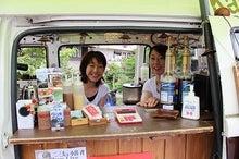 第一回手仕事と雑貨ストリート「戸坂ウォーク」-カナデカフェさん