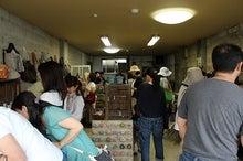 第一回手仕事と雑貨ストリート「戸坂ウォーク」-空き店舗A会場