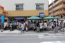 第一回手仕事と雑貨ストリート「戸坂ウォーク」-サクサクサク、ファンハウス前