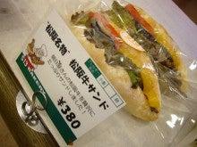 大西敬子オフィシャルブログ「Keico's Sweet Life」Powered by Ameba-気になる・・