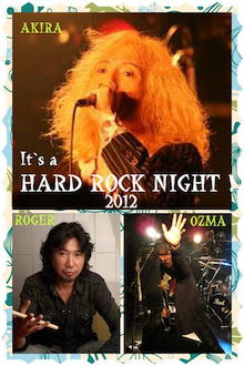 "OZMA      ""HARD ROCK PRESS""-hrn"