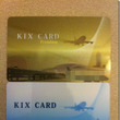 関空カードが7月1日…