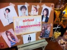 $air feel