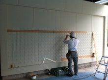 三重発  ~ ガーデニング 壁面緑化 ~