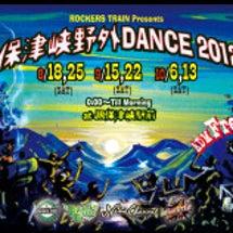 保津峡野外DANCE…