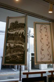 ギャラリーいさら-tenugui203
