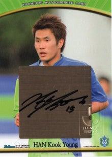 BELLCARDS-J2011TE湘南ハンサインカード