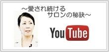 youtube公開動画